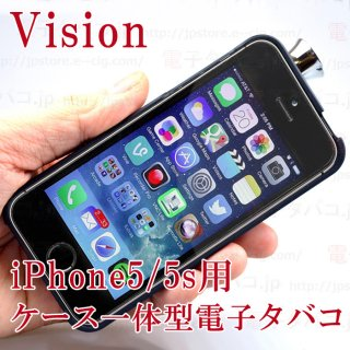Vision | iPhone5/5s Case integral type e-tobacco