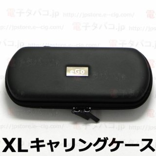 XL size carrying case