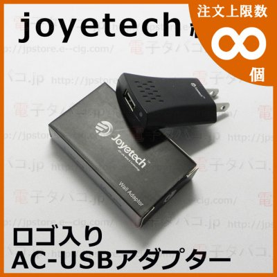 joye logo AC-USB conversion adapter