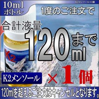 K2 Menthol/10ml