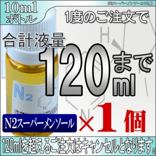 N2 SuperMenthol/10ml