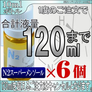 ×6pcs N2 SuperMenthol / 10ml