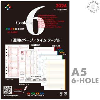 2020年版 Cookday A5サイズ 1週間2ページ バーティカル タイムテーブル 30%OFF<img class='new_mark_img2' src='https://img.shop-pro.jp/img/new/icons41.gif' style='border:none;display:inline;margin:0px;padding:0px;width:auto;' />