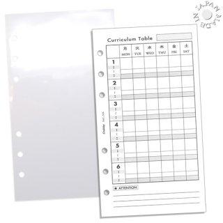 Cookday システム手帳 リフィル カリキュラムテーブル バイブルサイズ