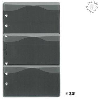Cookday システム手帳 リフィル カードホルダー1枚入 バイブルサイズ