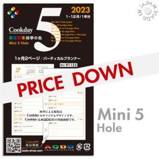 2019年版 Cookday 1ヶ月2ページ バーティカルプランナー/ミニ5穴サイズ<img class='new_mark_img2' src='https://img.shop-pro.jp/img/new/icons20.gif' style='border:none;display:inline;margin:0px;padding:0px;width:auto;' />