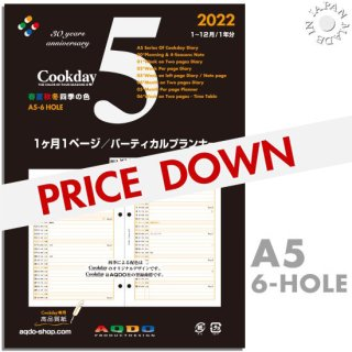 2019年版 Cookday 1ヶ月1ページ バーティカルプランナー/A5サイズ 50%OFF<img class='new_mark_img2' src='https://img.shop-pro.jp/img/new/icons41.gif' style='border:none;display:inline;margin:0px;padding:0px;width:auto;' />