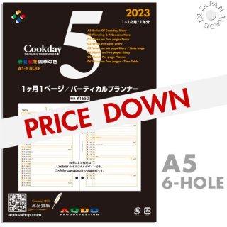 2020年版 Cookday A5サイズ 1ヶ月1ページ バーティカルプランナー 50%OFF<img class='new_mark_img2' src='https://img.shop-pro.jp/img/new/icons41.gif' style='border:none;display:inline;margin:0px;padding:0px;width:auto;' />