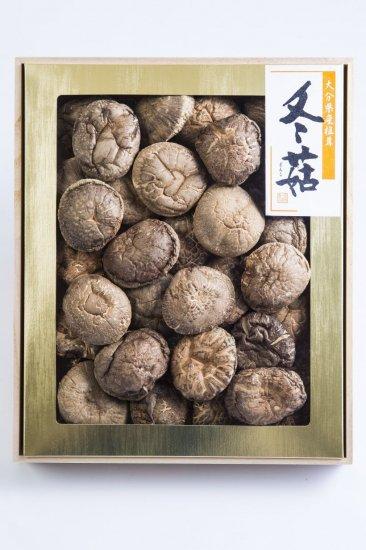 大分県産特選椎茸「どんこ」(400g)