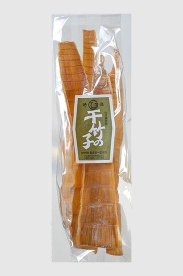 九州産干し竹の子(70g)