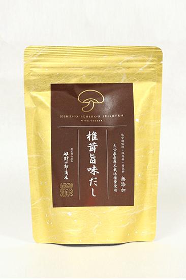 椎茸旨味だし120g(8g×15)