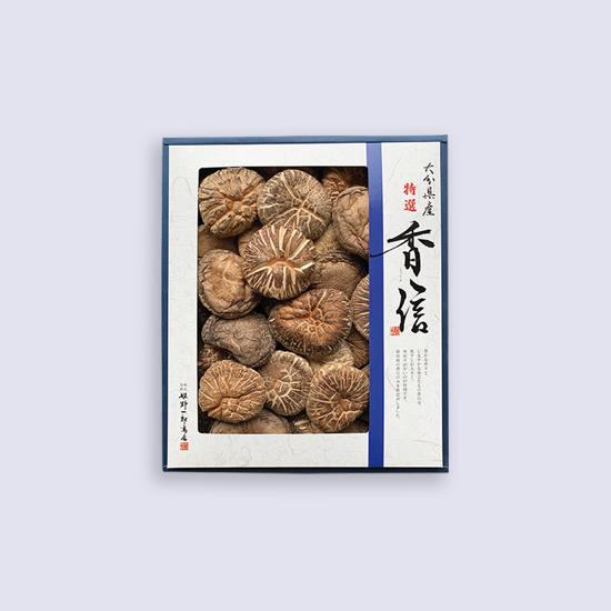 特選 香信箱(230g)