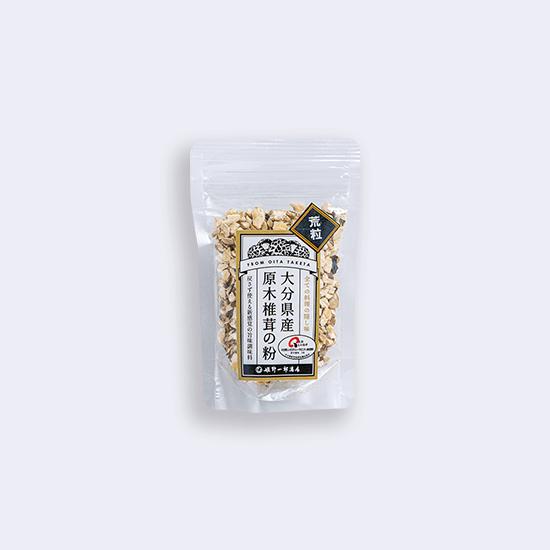 原木椎茸粉 荒粒