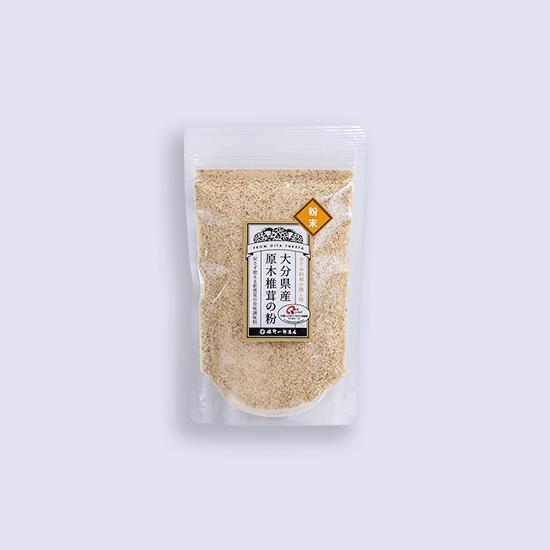 原木椎茸粉 粉末L
