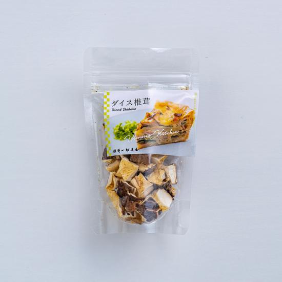 Himenoキッチン ダイス椎茸
