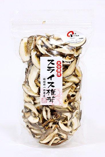 大分県産スライス椎茸(100g)