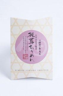 椎茸ちりめん(100g)