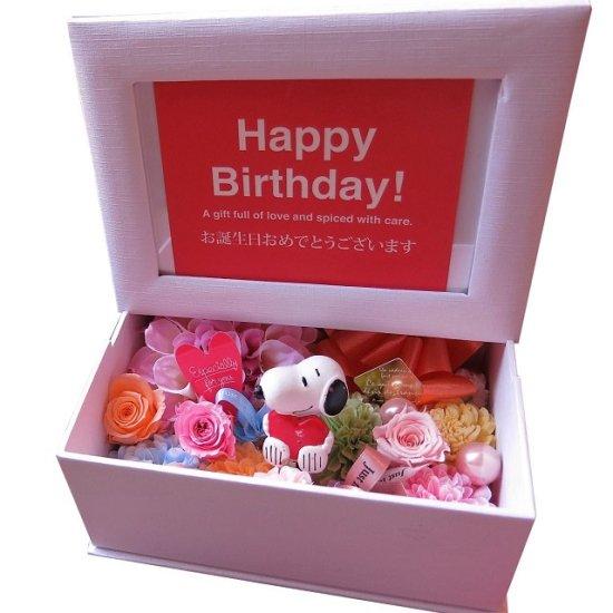 スヌーピー 花 写真立て 箱を開けるとスマイルプレゼント プリザーブドフラワー入り フォトフレーム マスコット3個入…