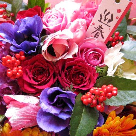 お正月 花 お正月 フラワーアレンジメント 春のお花いっぱい デザイナーにおまかせフラワーアレンジメ…