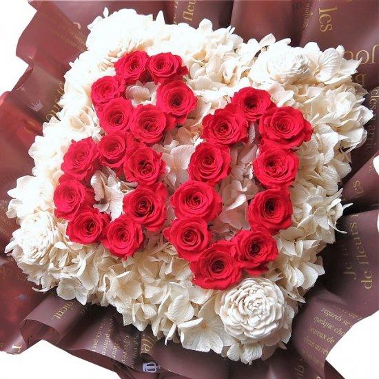 米寿お祝い 花 数字88入り フラワーギフト プリザーブドフラワー  ナンバー入りのプリザーブドフラワー あなたのご希望の数字(2ケタ)お作り致し…