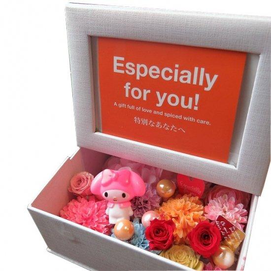 マイメロ入り 花 写真立て 箱を開けるとスマイルプレゼント プリザーブドフラワー入り フォトフレーム  マイメロディ マスコ…
