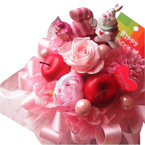 チシャ猫入り 花 ディズニー フラワーギフト プレゼント プリザーブドフラワー ピンクラテ ケース付き チシャ猫 白うさぎ入り ◆誕生日プレゼント・記念日の贈り物におすすめのフラワーギ…