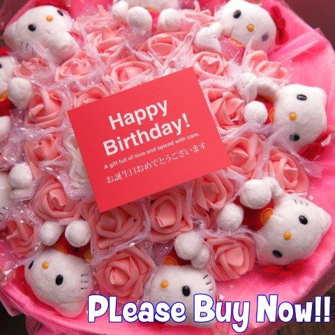誕生日プレゼント キティ 花束 フラワーギフト どこから見ても キティいっぱいの花束 ◆誕生日プレゼント・記念日のギフトにピッタリ キティ サプライズ …