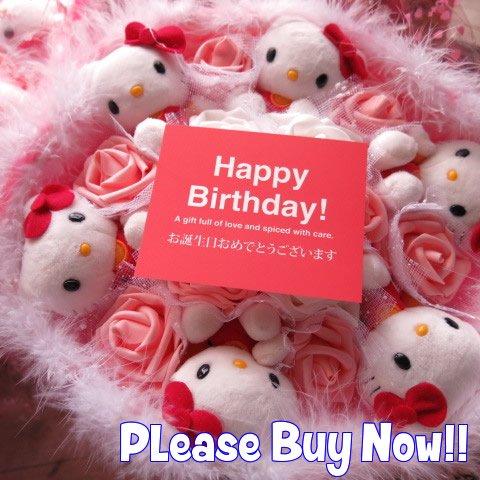 キティ 花束 フラワーギフト どこから見ても キティいっぱいの花束 ◆誕生日プレゼント・記念日のギフトにピッタリ キティ サプライズ …