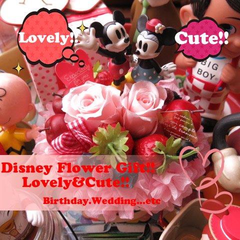 クリスマスプレゼント 花 ディズニー フラワーギフト ミッキー ミニー ケーキのプリザーブドフラワー ケース…