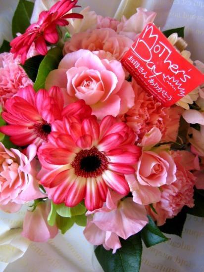 フラワーアレンジメント【季節のお花いっぱい】