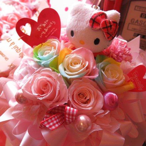 母の日 プレゼント キティ フラワーギフト 花 限定プリザ キティ&レインボーローズ3 ピンク2入り プリザーブドフラワー ◇母の日プレゼント・記念日の贈り物に