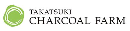 チャコールファーム 大阪府・高槻市 100%地元産竹炭を使用した「竹炭雑貨」のオンラインショップ