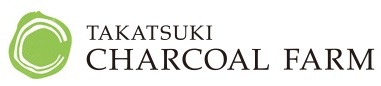 チャコールファーム|大阪府・高槻市 100%地元産竹炭を使用した「竹炭雑貨」のオンラインショップ
