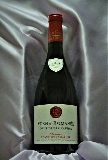 赤: (ラマルシュ) (Lamarche) ルージュ Bourgogne Rouge ブルゴーニュ [2015]