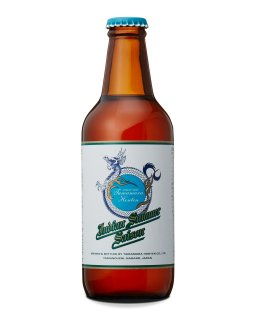 Indian Summer Saison 330ml [商品番号 : 259]