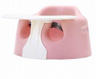 【新品レンタル】バンボ テーブル付(ベビーソファ+専用プレートレイ) ピンク