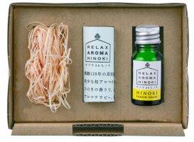 オウチdeヒノキ RELAX AROMA HINOKI  LEMON GRASS(桧・レモングラス)