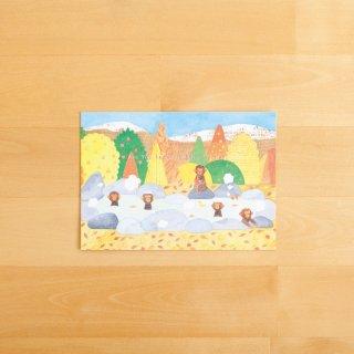 ふゆいろポストカード 立冬の検索結果