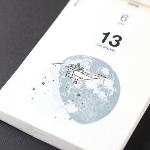 アポロ11号打ち上げの日 カレンダー