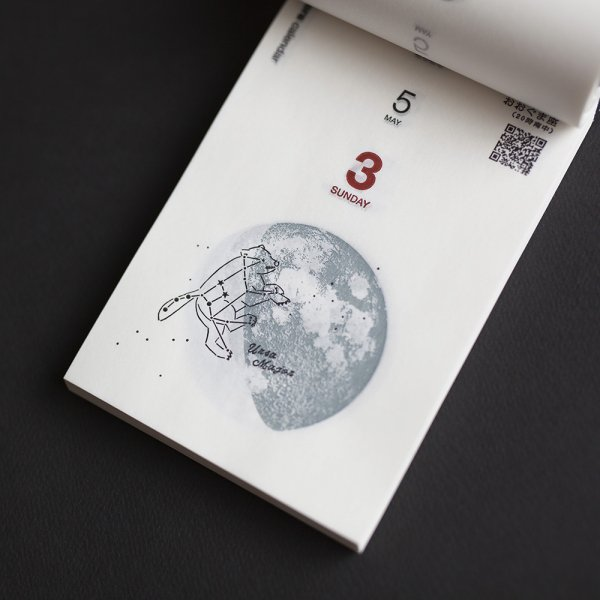 おおぐま座 星座 カレンダー