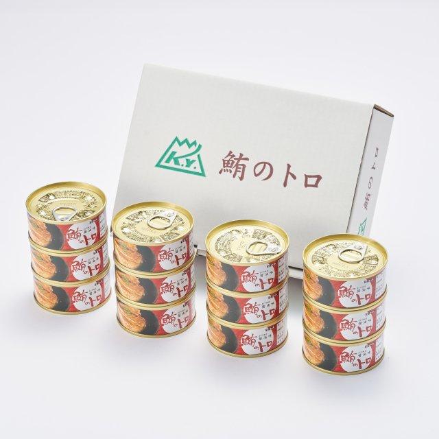 鮪のトロ 醤油味 12缶