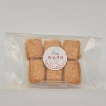 発芽玄米こうじクッキー(美活甘酒)