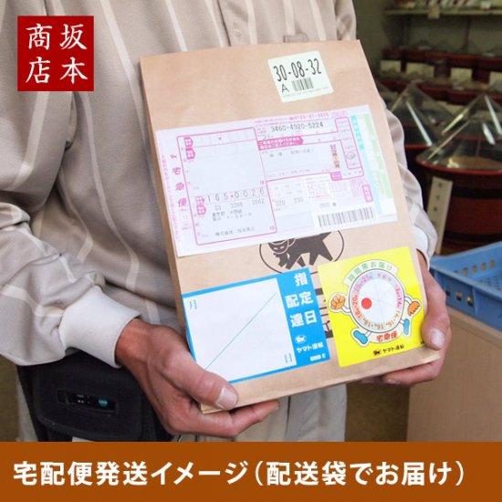 日本全国味噌食べくらべセット・Mサイズ(味噌8種)|送料無料