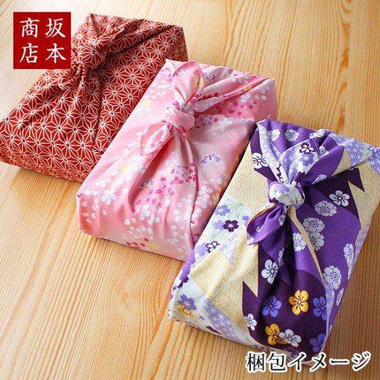 黒箱入り3種セット・竹(味噌3種) 送料無料