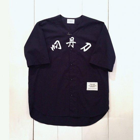 <img class='new_mark_img1' src='https://img.shop-pro.jp/img/new/icons3.gif' style='border:none;display:inline;margin:0px;padding:0px;width:auto;' />Black weirdos  ブラック ウィドー / シャツ Baseball Shirt 【D・NAVY】