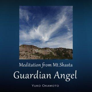 Guardian Angel(誘導瞑想音声ガイドダウンロード 約23分)