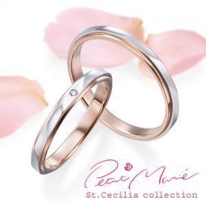 プチマリエ 結婚指輪(2本セット)PM-35、 PM-36 RF
