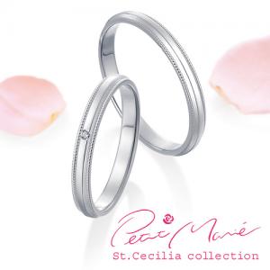 プチマリエ 結婚指輪(2本セット)PM-43、PM-44 RF