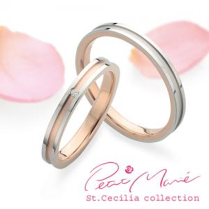 プチマリエ 結婚指輪(2本セット)PM-47、PM-48 RF