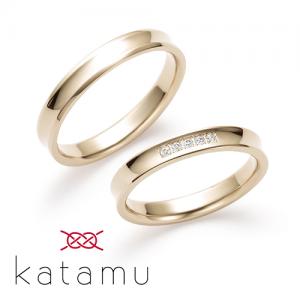 カタム 結婚指輪(2本セット)長閑 のどか RF